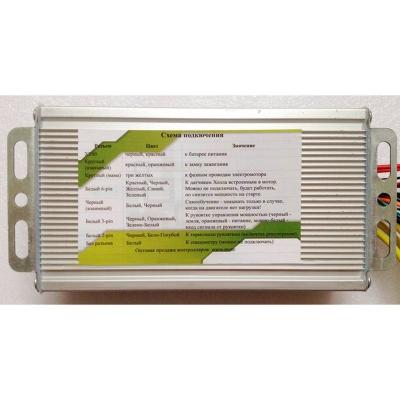 Контроллер LC 48V инструкция по подключению