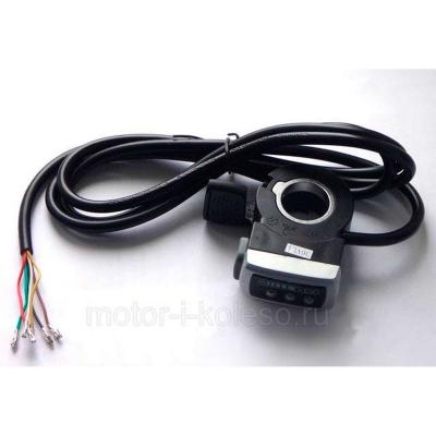 Курок газа с индикацией 36В и кнопкой для электровелосипедов, электросамокатов и самоделок.