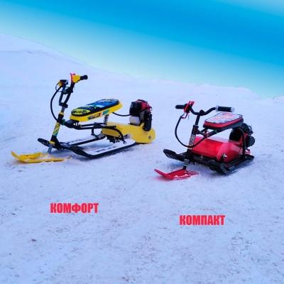 Сравнение снегокатов с мотором 50cc Комфорт и Компакт