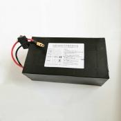 Литий-ионный аккумулятор Li-ion 36V 13Ah