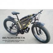 Электровелосипед Велокомета фэтбайк с электро мотором 7 скоростей.
