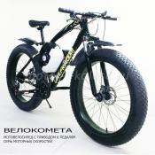Fatbike фэтбайк с веломотором Kometa 49cc mid-drive, модель 2017
