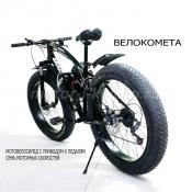 Велокомета - фэтбайк с двухтактным мотором Комета 49cc mid-drive