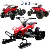 Версия 3 в 1 -детский снегоход -вездеход-квадроцикл Snowquadro SQ-1